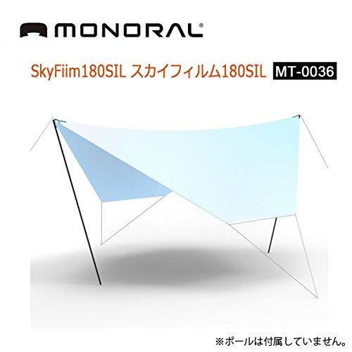 monoral(モノラル)『スカイフィルム180SIL』