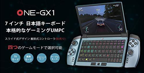41ozgQ7XtIL-ゲーミングUMPC「OneGx1」の日本モデルがアマゾン等で予約販売開始!