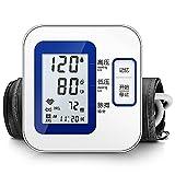 Tensiómetro De Brazo Digital Tensiómetro aparato para medir la tension arterial brazo pantalla de arritmia para una medición precisa de la tensión arterial y del pulso, con función de memoria2*120