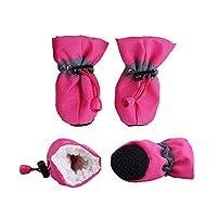 kawayi-桃 4ピース/セット冬ペット犬防水靴アンチスリップレインスノーブーツ履物厚い暖かい小さな猫犬靴下ペット足ケア-rose red-6x5cm