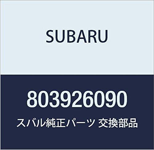 SUBARU (スバル) 純正部品 ガスケツト 品番803926090