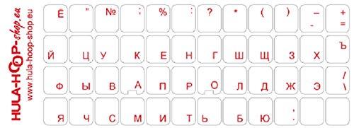 Hoopomania Russiche Tastaturaufkleber, transparent, laminierte Matte Oberfläche, für Standard Tastaturen, Made in Germany, Rot