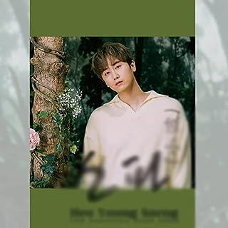 ホヨンセン ダブルエス501 - SOFA (Special Edition) (10th Single Album) Album [韓国盤]