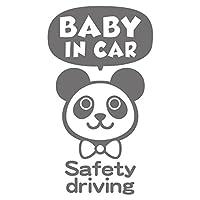 imoninn BABY in car ステッカー 【パッケージ版】 No.46 パンダさん2 (シルバーメタリック)