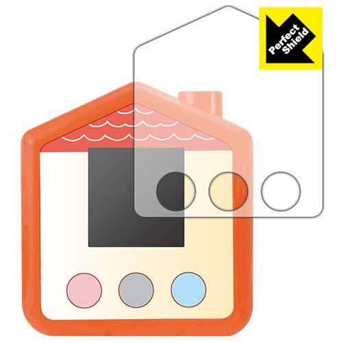 PDA工房 すみっコぐらし すみっコさがし用 Perfect Shield 保護 フィルム 反射低減 防指紋 日本製