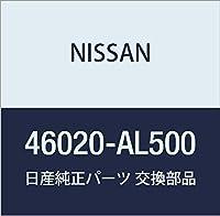 NISSAN (日産) 純正部品 キヤツプ アッセンブリー ブレーキ オイル リザーバー タンク 品番46020-AL500
