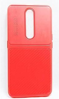 غطاء خلفي بخاصية التركيز التلقائي لهاتف Oppo F11 Pro . احمر