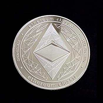 Ethereum Classic ETC | Cryptocurrency Virtual Currency | Silver Plated Challenge Art Coin | Bitcoin