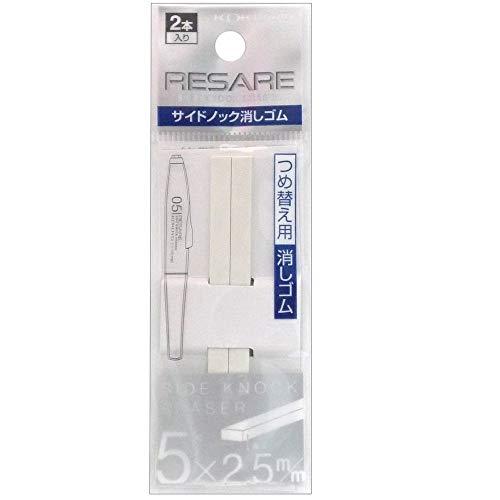 (まとめ買い)コクヨ サイドノック消しゴム リサーレ 詰め替え用消しゴム 白 2本入り ケシ-S700 【×10】