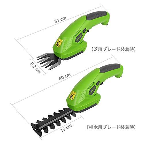WORKPRO芝生バリカン生垣バリカン2WAY芝刈り機ガーデン植木剪定コードレス充電式刈込幅160mm