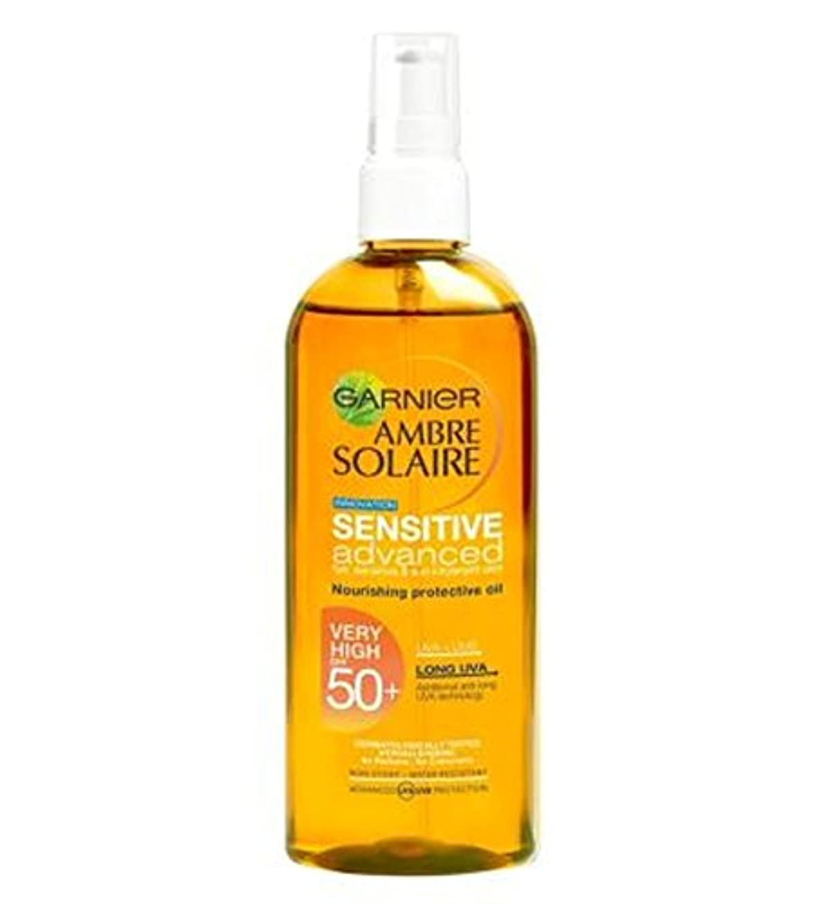 水を飲む嵐最もGarnier Ambre Solaire Sensitive Advanced Sun Protection Nourishing Protection Oil SPF50 150ml - 保護オイルSpf50の150ミリリットル栄養ガルニエアンブレSolaire敏感な高度なサンプロテクション (Garnier) [並行輸入品]