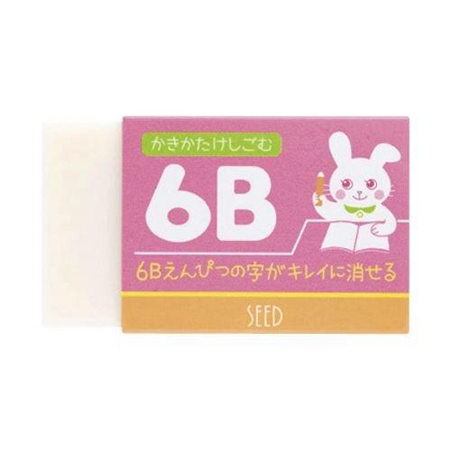 シード 6B かきかた消しゴム ピンク EP-6B-P 10個セット