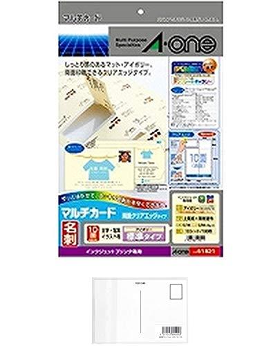 エーワン A-One マルチカード 名刺10面 両面クリアエッジタイプ 標準 アイボリー 10シート(100枚) 51821 + 画材屋ドットコム ポストカードA