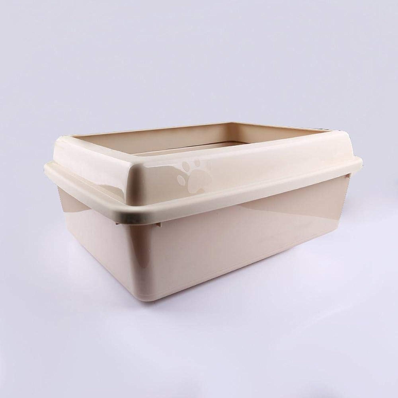 Axiba Pet toilet Semiclosed economy cat litter bowl cat toilet cat bedpan nonslip wearresistant