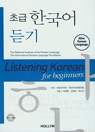 Listening Korean For Beginners (with Cd) (English and Korean Edition)