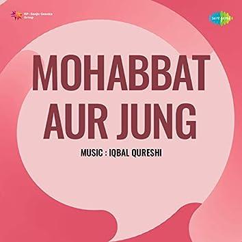 """Sama Khoobsurat Hai (From """"Mohabbat Aur Jung"""") - Single"""