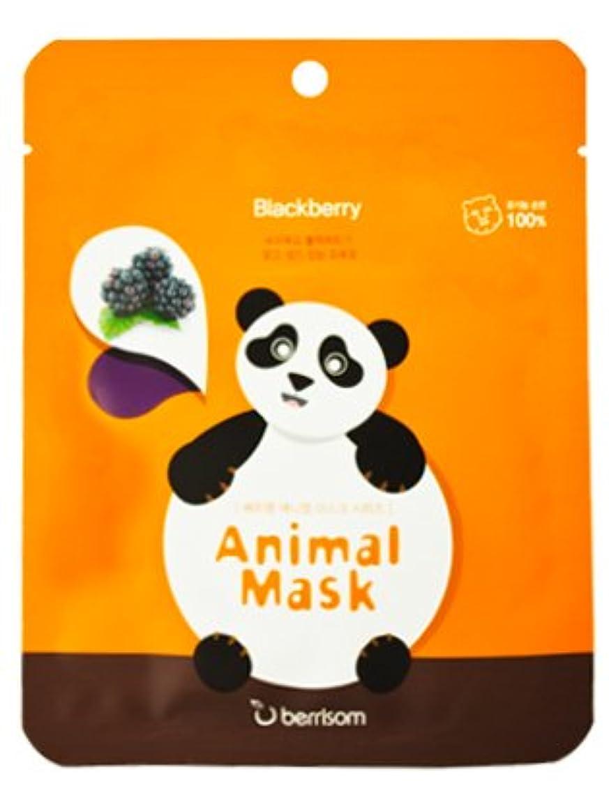 残るレクリエーション補体ベリサム(berrisom)動物 マスクパック Animal Mask #Panda [並行輸入品]