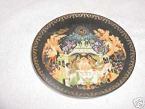 Russian Legends Fisherman and The Magic Fish Collector Plate