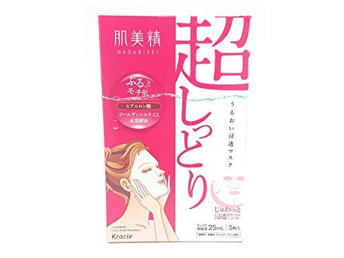 Kracie Hadabisei Facial Mask Super Moist