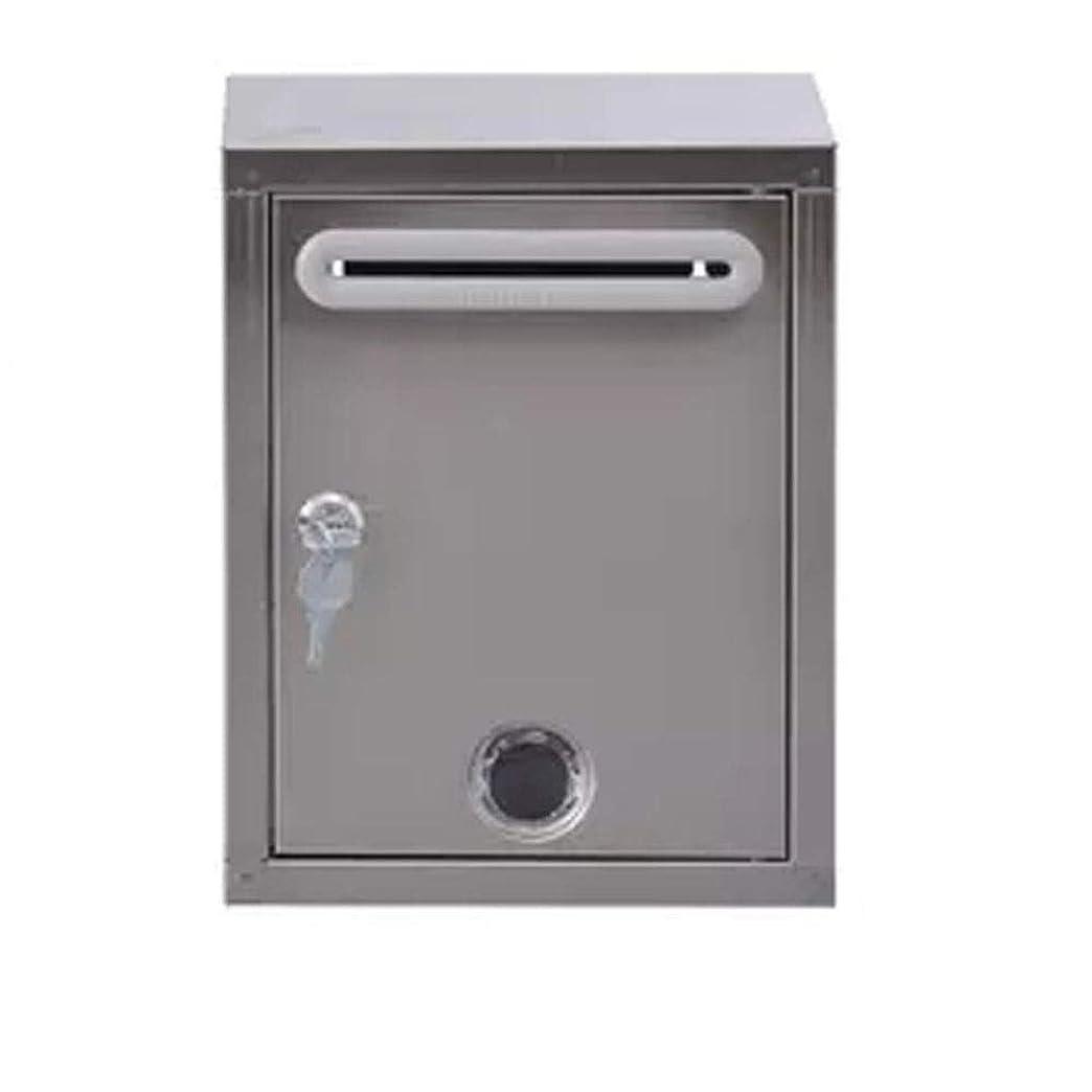 類人猿限界セイはさておきSHYPwM ステンレス鋼の投票箱多目的ロック付き提案箱屋外防水郵便受けは壁掛け式報告書箱にすることができます