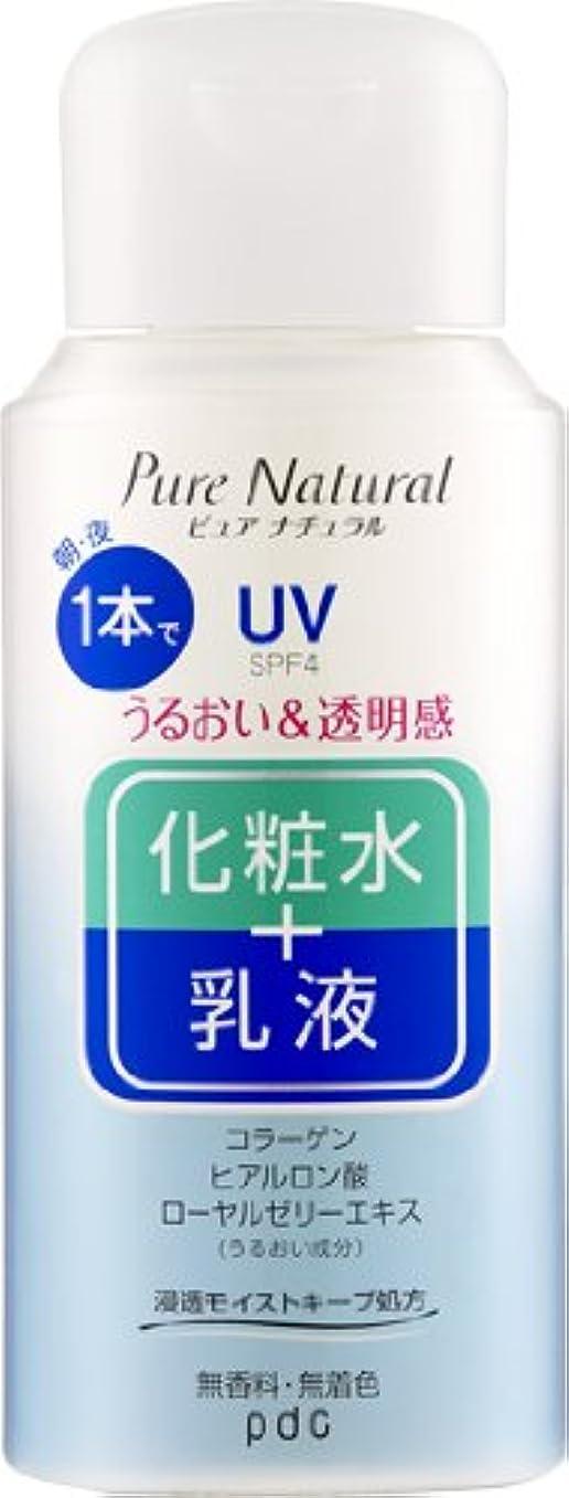 ふけるリーク迫害するピュアナチュラル エッセンスローション UV (ミニサイズ) 100mL