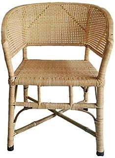 Amazon.es: silla ratan: Oficina y papelería