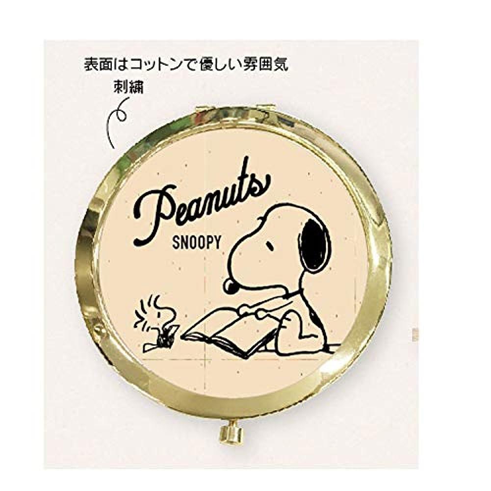 低下追放代表する【スヌーピー】コンパクトミラー(BOOK) BOOK STORE 049046