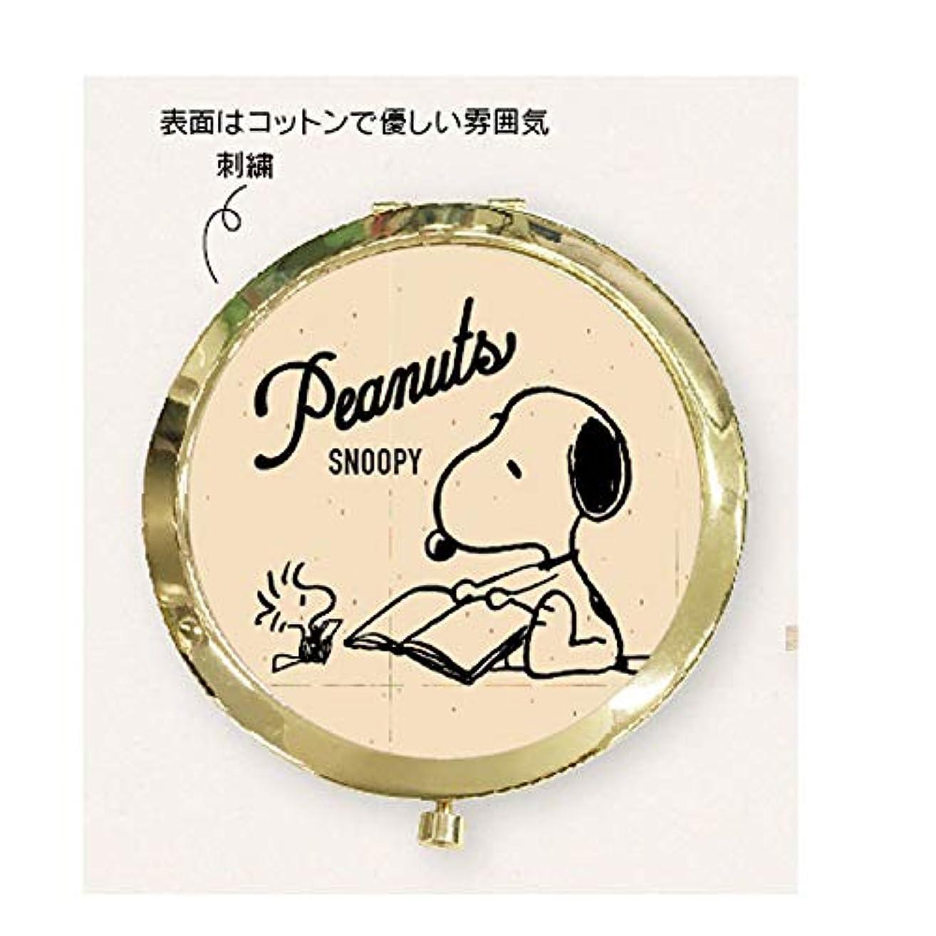 ご飯一回抽出【スヌーピー】コンパクトミラー(BOOK) BOOK STORE 049046