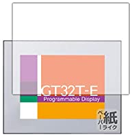 PDA工房 プログラマブル表示器 GT32T-E 用 ペーパーライク 保護 フィルム 反射低減 日本製