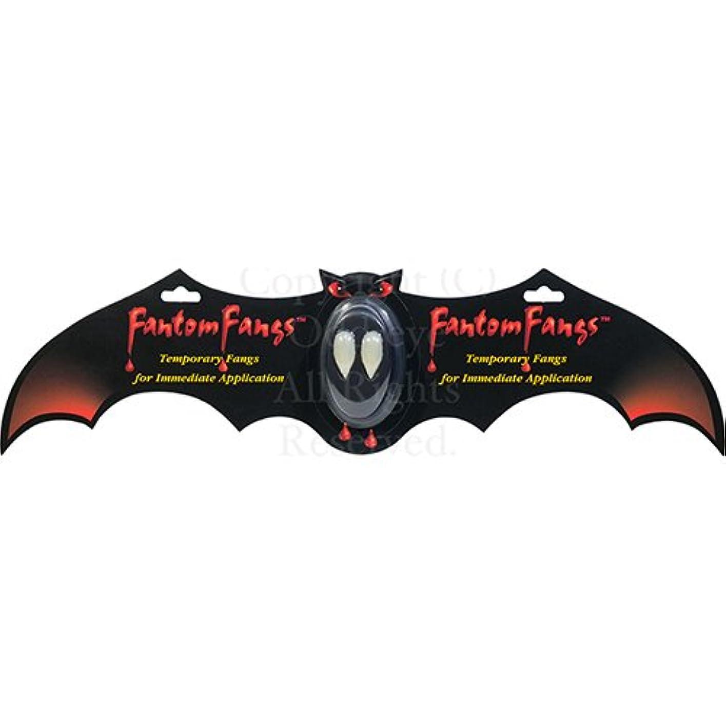 カタログ弾力性のある妥協八重歯メイクキット Fantom Fangs(コウモリの牙) FA001