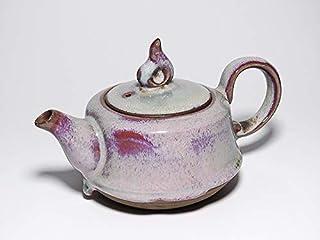 中国陶器.現代工芸.伝統工芸品.鈞窯.急須.煎茶.お茶.すぐ使えます.唐物古玩。