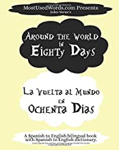 Best del mundo in english Reviews