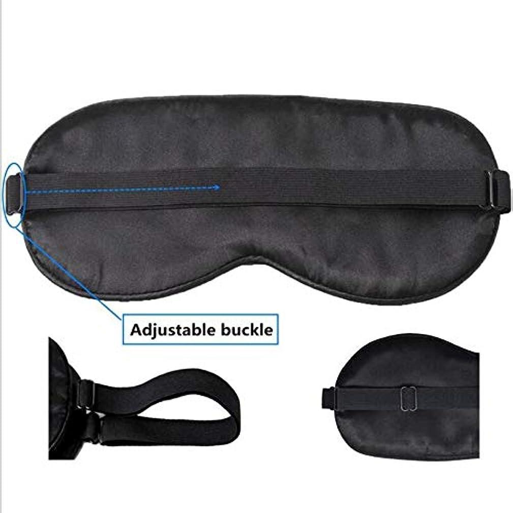 スーパー土のホストNOTE 高級シルクチャームアイマスクポータブル旅行睡眠休息補助ソフトカバーアイパッチアイシェード睡眠マスクケースMR081