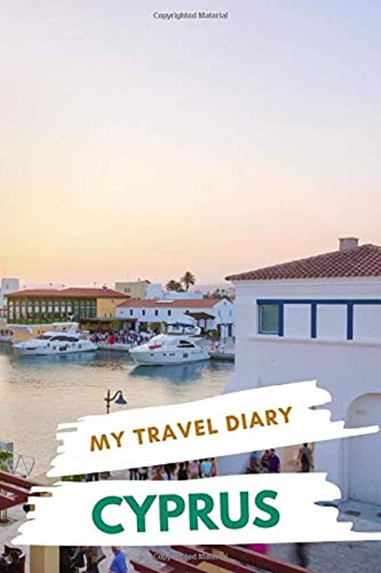 My Travel Diary CYPRUS: Creative Travel Diary, Itinerary and Budget Planner, Trip Activity Diary And Scrapbook To Write, Draw And Stick-In Memories and Adventure Log for holidays in Cyprus