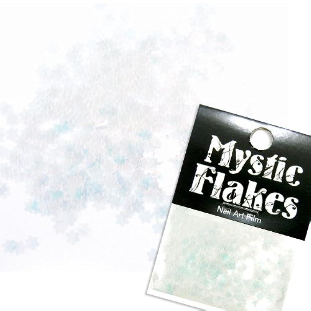 ペチュランス立方体人種ミスティックフレース ネイル用ストーン カメレオンクリアブルー フラワー 0.5g