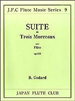 (9)ゴダール作曲 3つの小品の組曲 op.116 / 日本フルートクラブ出版