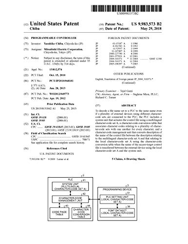 Programmable controller: United States Patent 9983573 (English Edition)