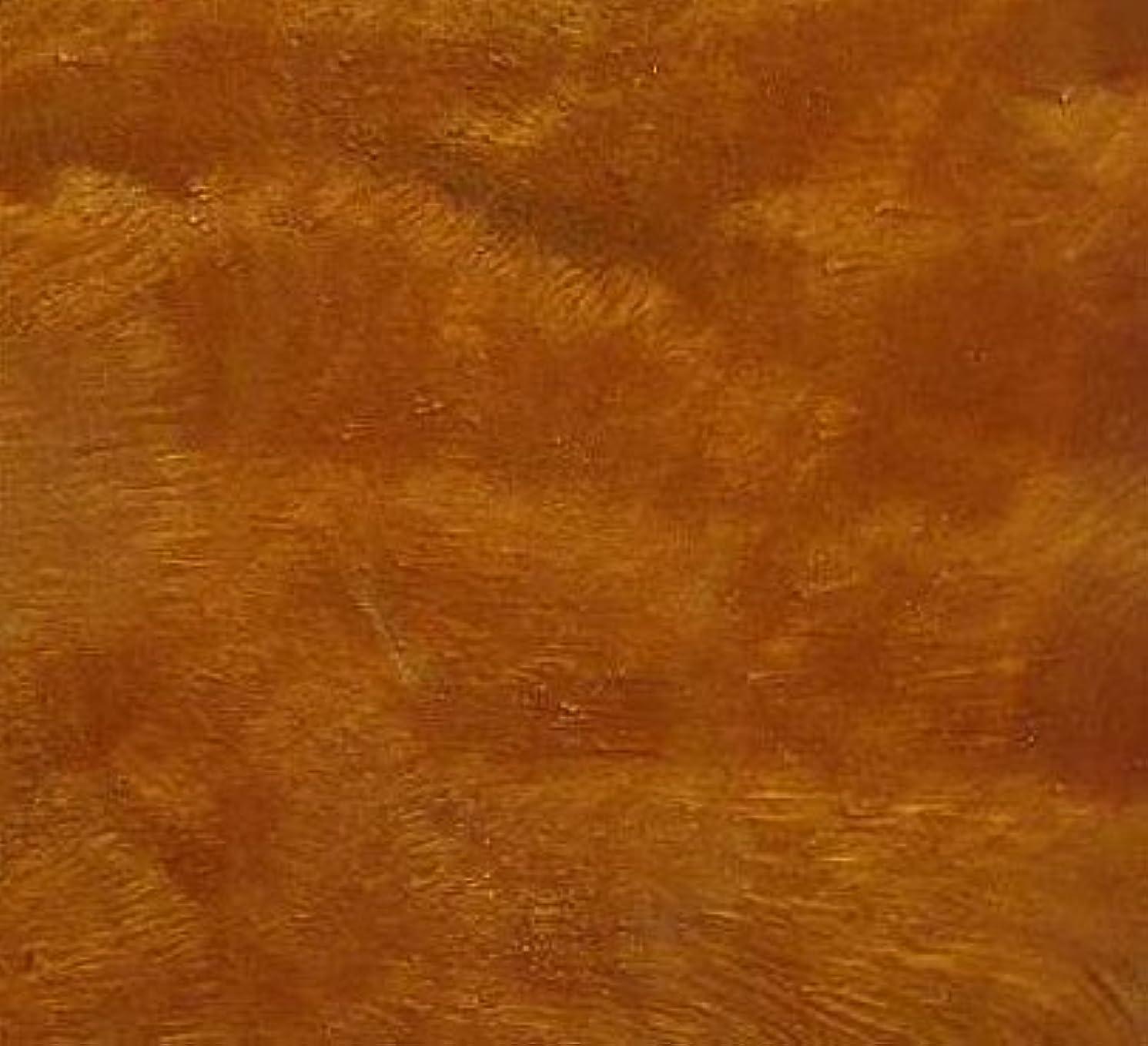 Metallic Pearl Pigments - Rum (P1145)