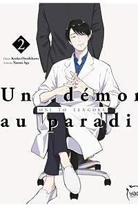 Un Démon au Paradis Edition simple Tome 2