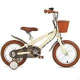 M-YN Bicicleta infantil de 35,56 cm, 40,64 cm, 45,72 cm, para niños de 2 a 11 años, de 32 a 47 pulgadas, con ruedas de entrenamiento y posavasos (color: amarillo, tamaño: 14 pulgadas)