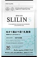 """キラリズム 乳酸菌 をはじめ配合菌数40種類以上 スリリンエス -SLILIN S- [約1か月分] 1日1粒から始めるで""""スッキリ美人""""【機能性表示食品】"""