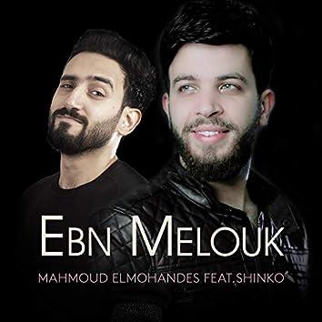 Ebn Melouk