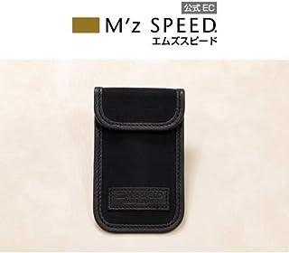 M'z SPEED リレーアタックガードポーチⅡ 帆布 ブラック