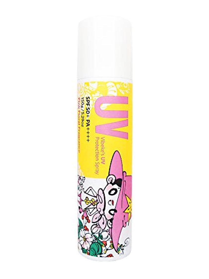 登録する友だちエネルギービベッケの全身まるごとサラサラUVスプレー SPF50+ PA++++ 150g ピンクフローラルの香り