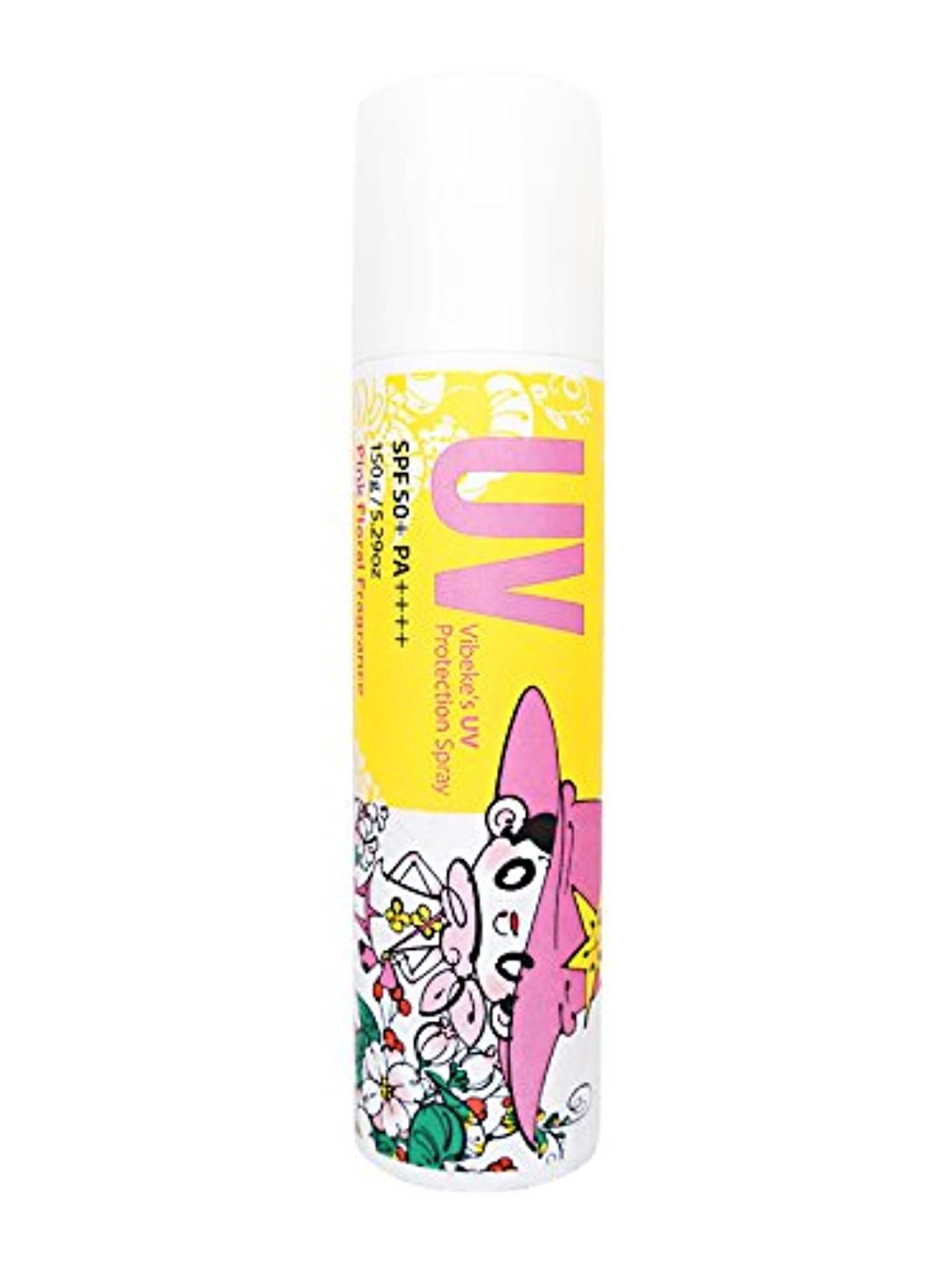 組キャンバス維持ビベッケの全身まるごとサラサラUVスプレー SPF50+ PA++++ 150g ピンクフローラルの香り