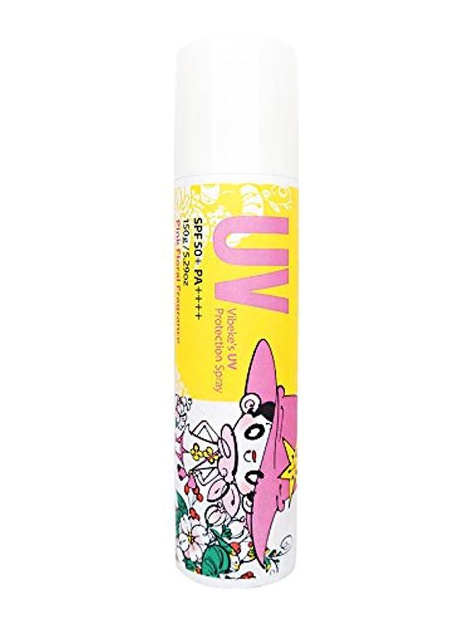 磁器キー目を覚ますビベッケの全身まるごとサラサラUVスプレー SPF50+ PA++++ 150g ピンクフローラルの香り