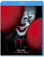 "IT/イット THE END ""それ""が見えたら、終わり。 [Blu-ray]"