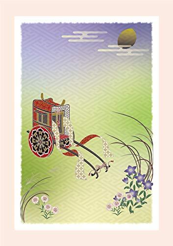 和柄絵はがき【御所車】( POSTCARD ) (サイズ:100 x 148mm 大礼紙厚口180k 厚み:0.26mm)日本製 (6)