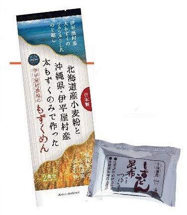伊平屋村漁協のもずくめん160g×3袋&昆布仕立てのつゆの素 80ml×3袋