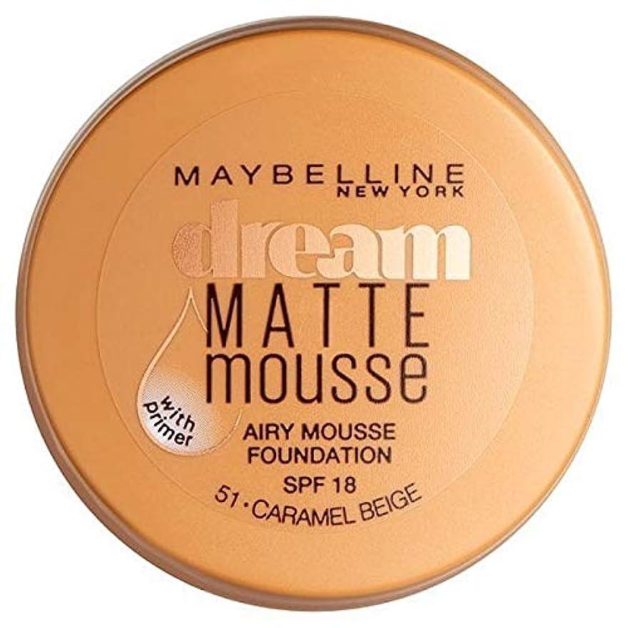 クモどこでも過半数[Maybelline ] メイベリン夢のマットムース基盤051キャラメルベージュ - Maybelline Dream Matte Mousse Foundation 051 Caramel Beige [並行輸入品]